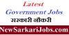 Latest Government Jobs In India avatar