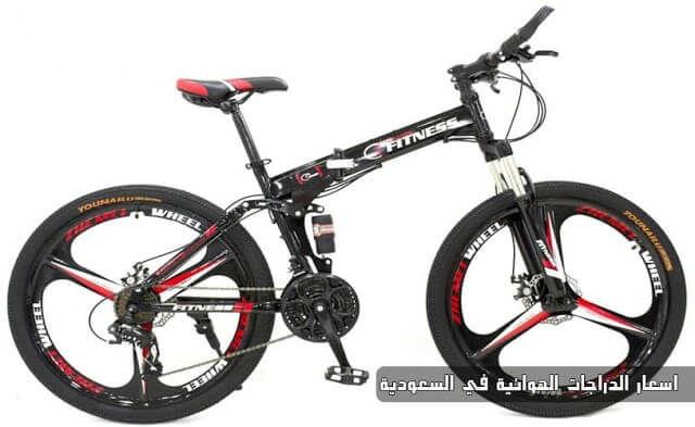 اسعار الدراجات الهوائية في السعودية 2019 - بالتفصيل