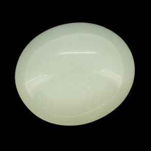White Moonstone Online Wholesale Price