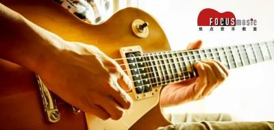 Reality about Online Guitar Classes in Singapore » Dailygram ... The Business Network