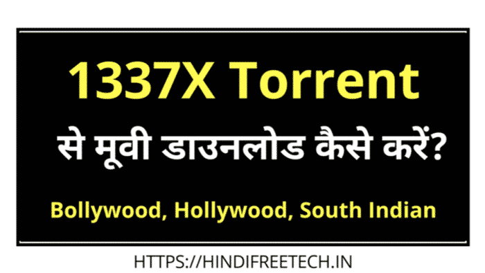 1337x Movie 2019 - Download Hindi Movie, Tv Shows And Software