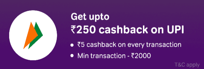 Airtel UPI Offer - Earn Up to Rs. 250 Free Cashback in Your Account/wallet
