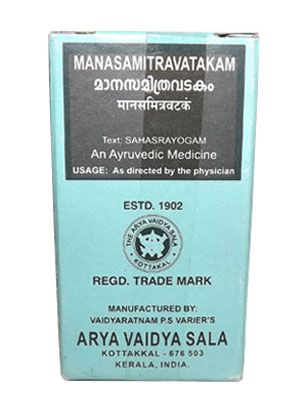 Buy Kottakkal Manasamitra Vatakam