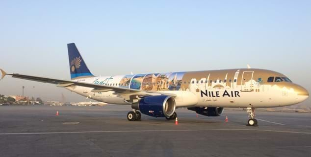 Nile Air Flights