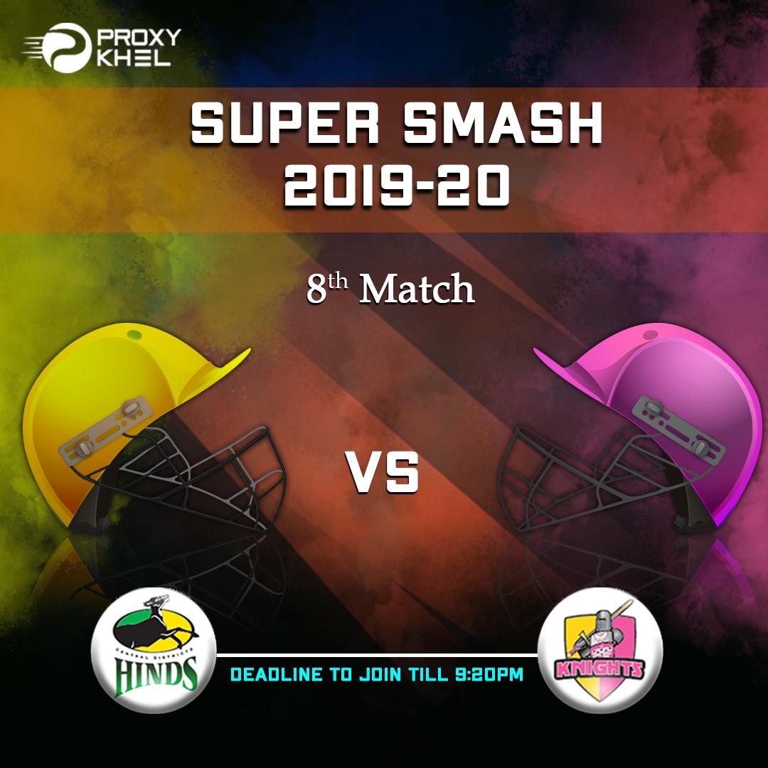NK vs CD Match 08 | Proxy Khel Fantasy Cricket Predictions.
