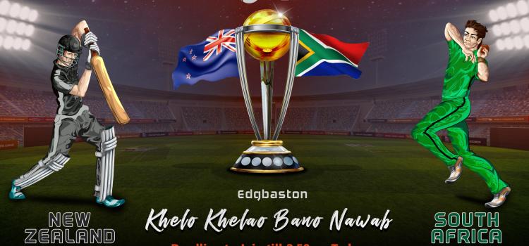 New Zealand v/s South Africa - Fantasy sports cricket