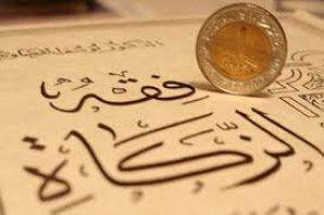 Slander is the worst sin in Islam