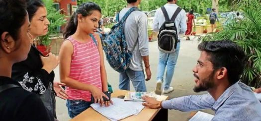 WBJEE 2019 Application Process Started, Know How to Apply