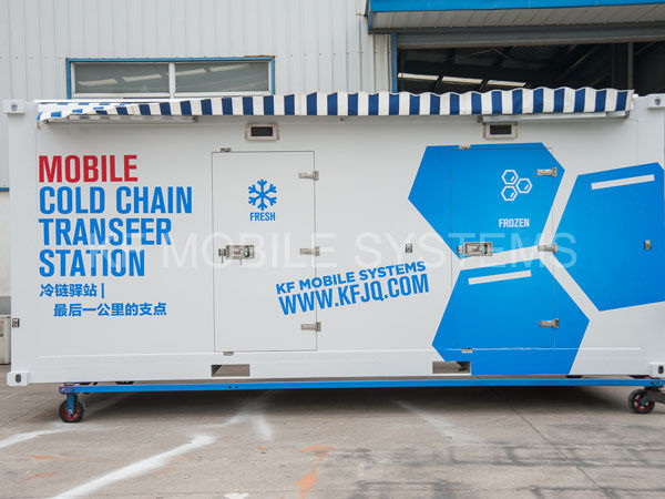 Mobile Cold Chain Transfer Station
