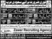 Latest News Paper Jobs in Pakistan