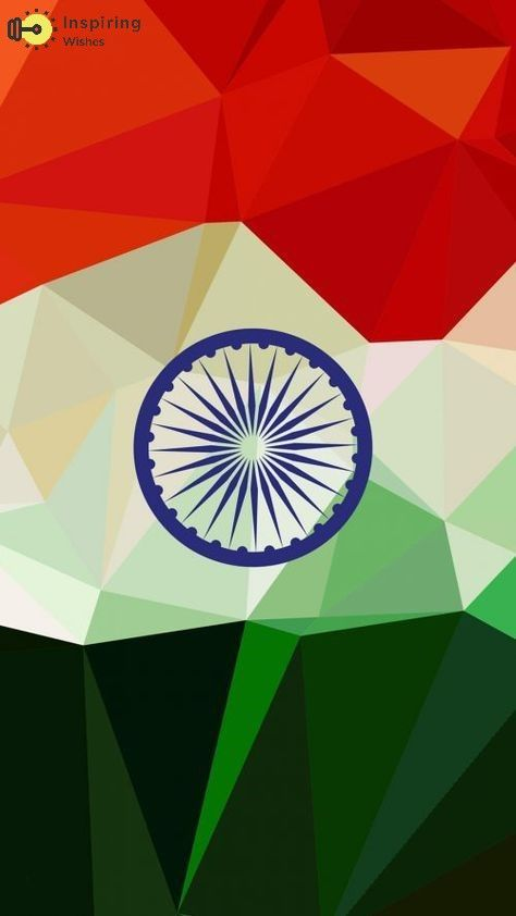 30+ Inspiring Republic Day 2020 Wishes, Quotes | Inspiring Wishes