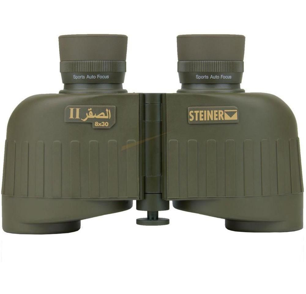 Buy Steiner Sagor Ii 8x30 Binocular in Dubai at cheap price