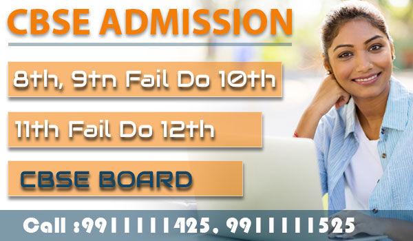 CBSE Open School Admission Class 10th, 12th Delhi - Kapoor Study Circle