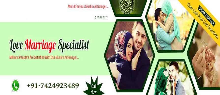 Islamic Astrology For Love | Muslim Astrology for Love