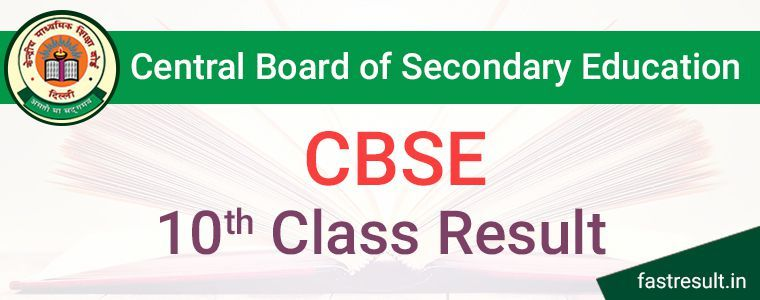 CBSE 10th Result 2019 | CBSE 10th Class Result 2019 @Fastresult