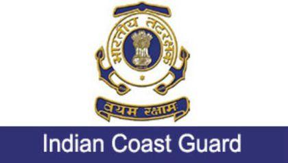 Indian Coast Guard Recruitment for Coast Guard Assistant Commandant