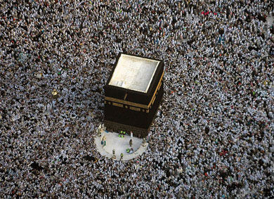 Don't Let Baqr Eid Qurbani Descend Int.. | WritersCafe.org | The Online Writing Community
