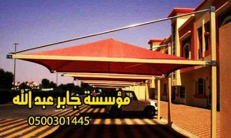 هناجر.مستودعات.مظلات وسواتر جابر عبد الله في جدة