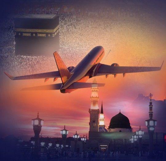 Hajj & Umrah Travel Agency | United Travel | London UK