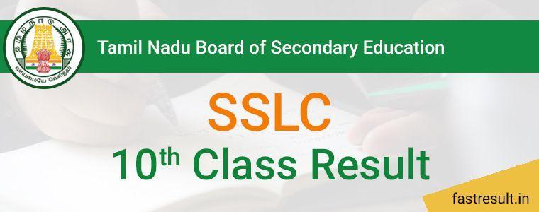TN Board 10th Class Result 2019 @Fastresult