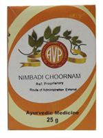 Buy Arya Vaidya Pharmacy Products