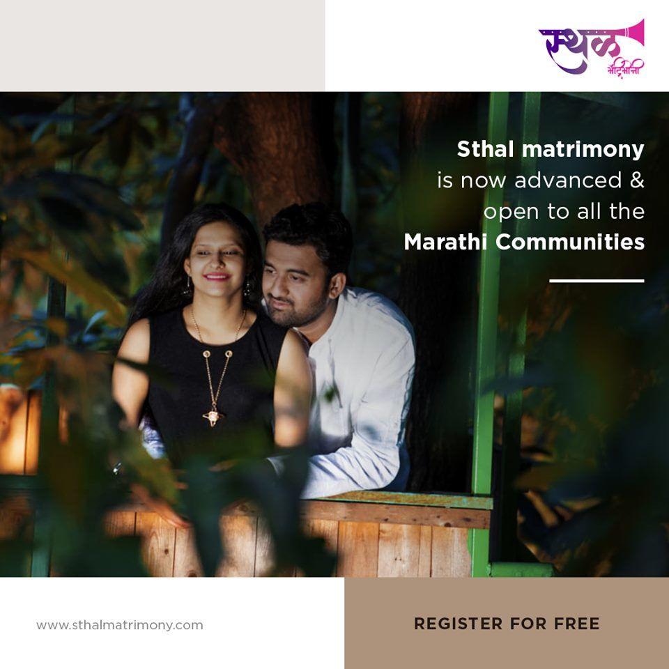 Sthal Marathi Matrimony
