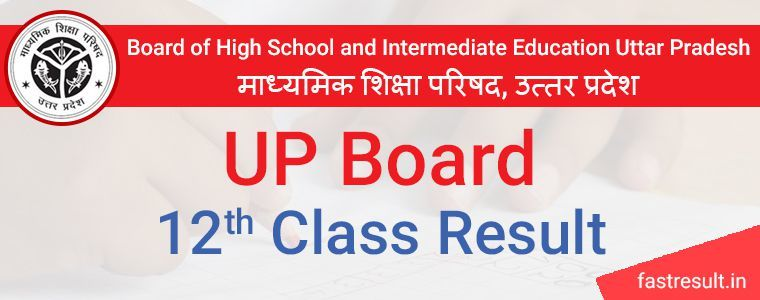 UP Board 12th Result 2019 | UP Intermediate Result 2019 @Fastresult