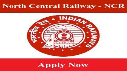 North Central Railway NCR Trade Apprentice Recruitment 2018