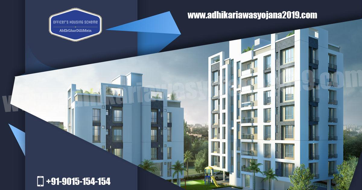Adhikari Awas Yojna 2019 offers Amazing Housing Properties in Delhi