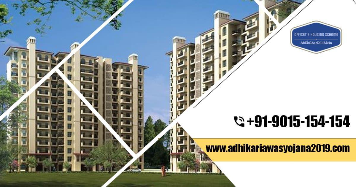 Adhikari Awas Yojana 2019- A Delhi Affordable Housing Project to Buy Your Dream Home
