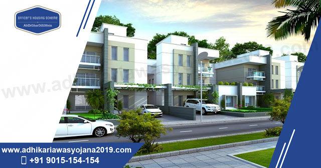 Don't Worry To Purchase Your Home, Get It At Adhikari Awas Yojana 2019!