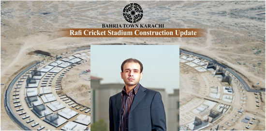 Ahmed Ali Riaz passion & Karachi Rafi Cricket Stadium