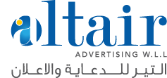 Advertising Agency in Qatar | Digital Marketing Agency - Altair Advertising