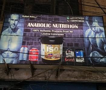 Supplement Shop in Azad Nagar