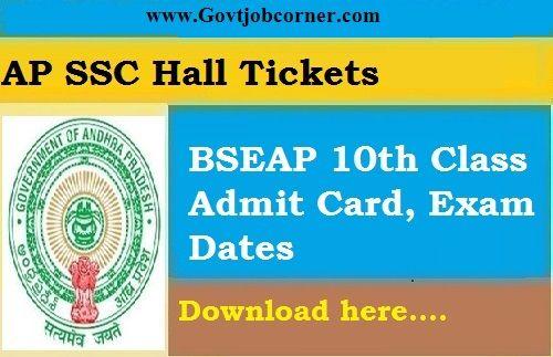 AP SSC Hall Tickets 2019- BSEAP 10th Class Admit Card, AP Board SSC Call letter