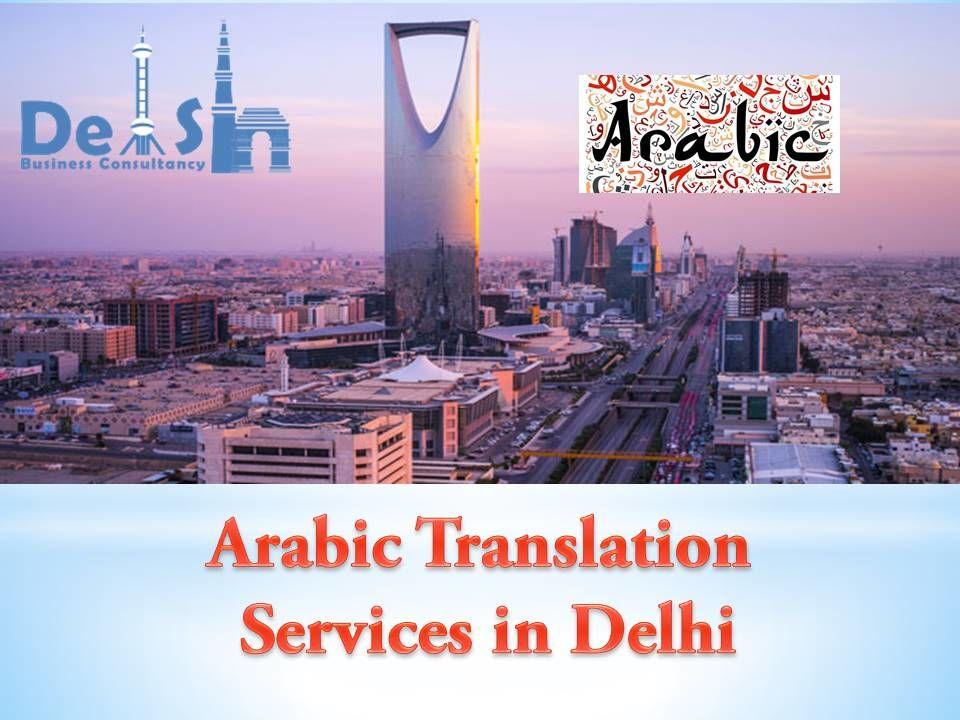 Arabic Translation Agency in Delhi - Call Today 9999933921