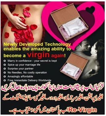 Artificial Hymen Pills in Pakistan - Artificial Hymen Kit in Pakistan, Lahore - Zarimon