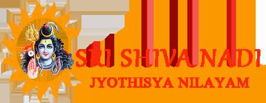 Actual Procedure of Nadi Prediction - SriShivaNadi