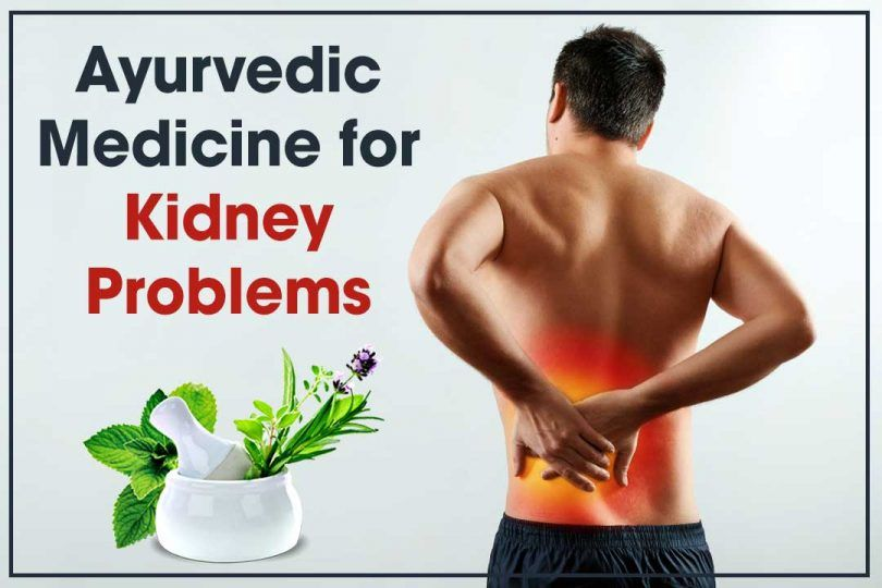 Use of Ayurvedic Medicine for Kidney Problems