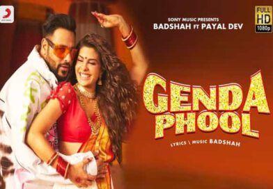 New Hindi Songs Lyrics in Hindi & English, Free Download Now