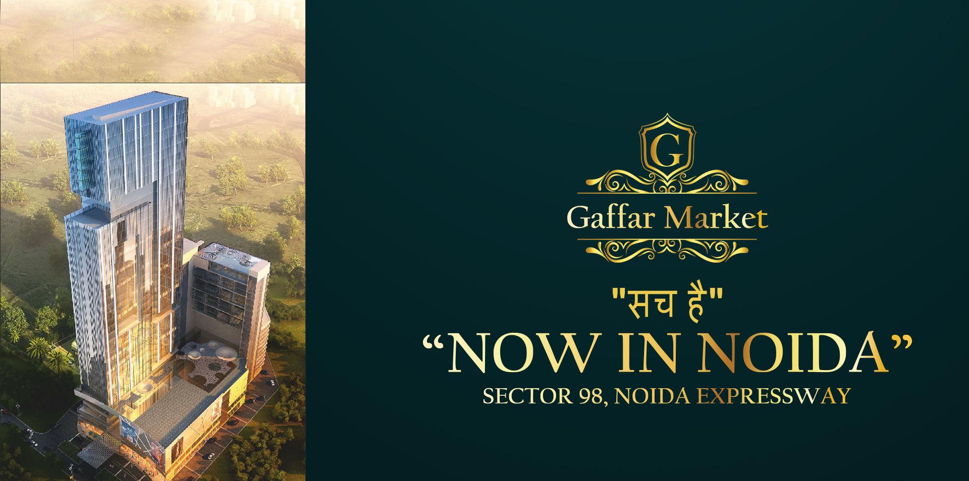 Gaffar Market Sector 98