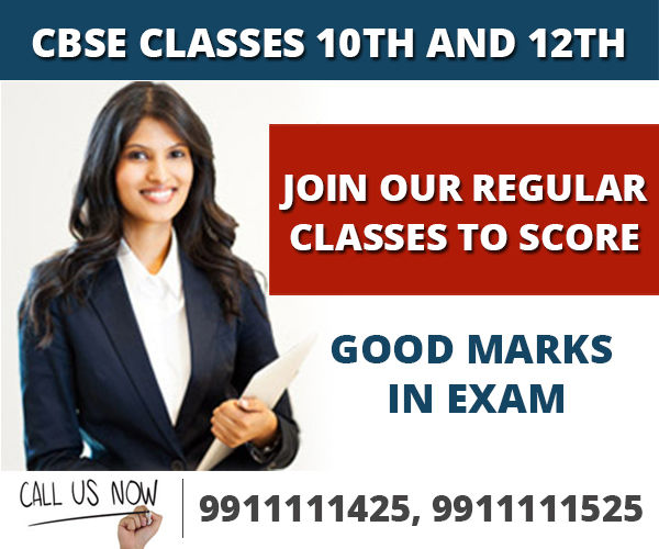 CBSE Admission 2019 for Class 10th, 12th Last Date Delhi - Kapoor Study Circle