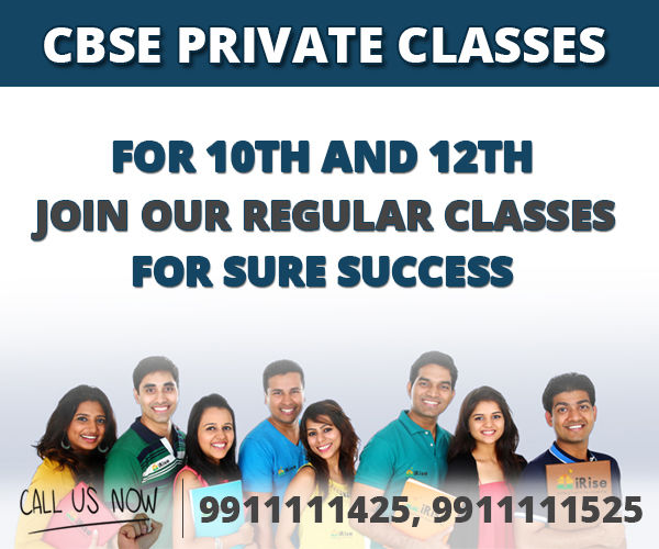CBSE Private Form 10th, 12th Class Last Date 2019-20 - Admission Form