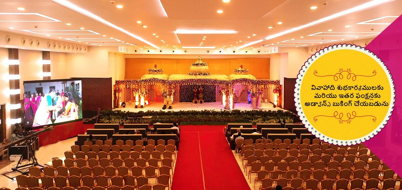 Best Function Hall in Rajahmundry - Wedding Hall Rajahmundry | GSN Convention Centre