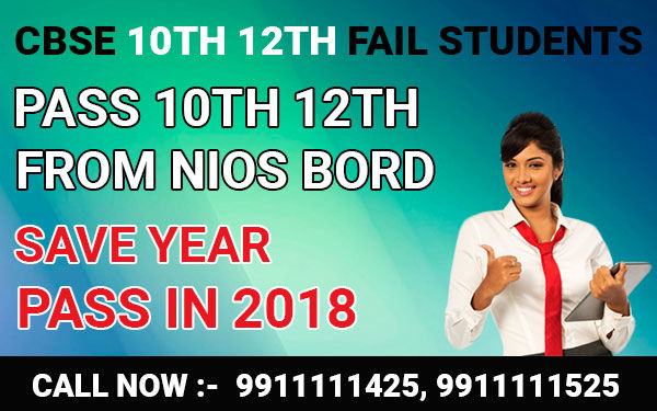 CBSE 10th 12th Fail Students Options to pass class 10th /12th–Kapoor study circle