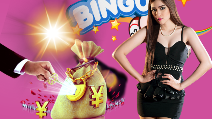 Things That You Require To Know While Taking Part In Online Bingo