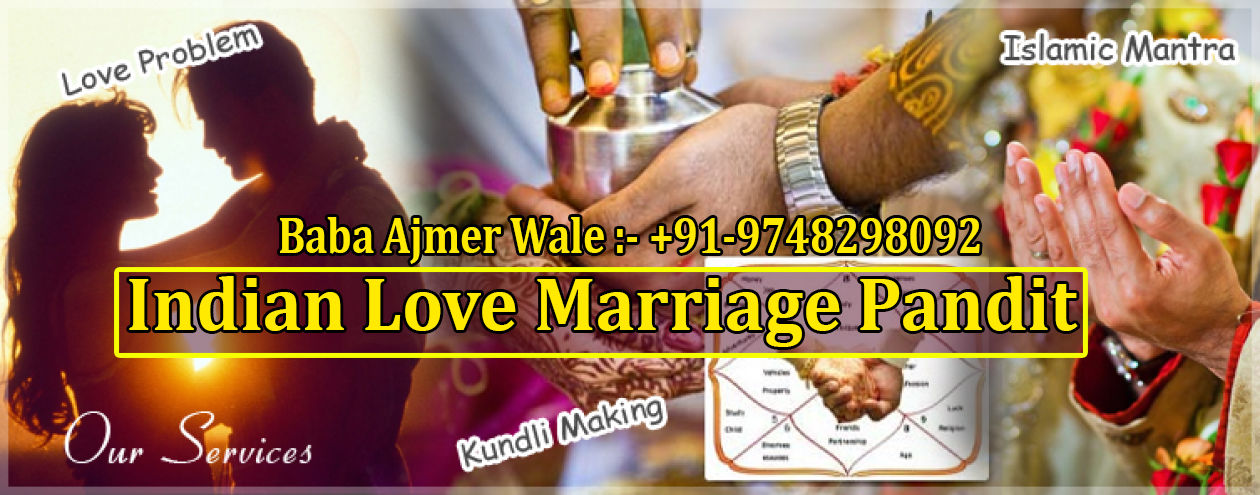 Best astrologer in world | Call Now +91-9748298092 |Karnataka India