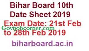 Bihar Board 10th Date Sheet 2019 Released Check BSEB Matric Exam Date 2019