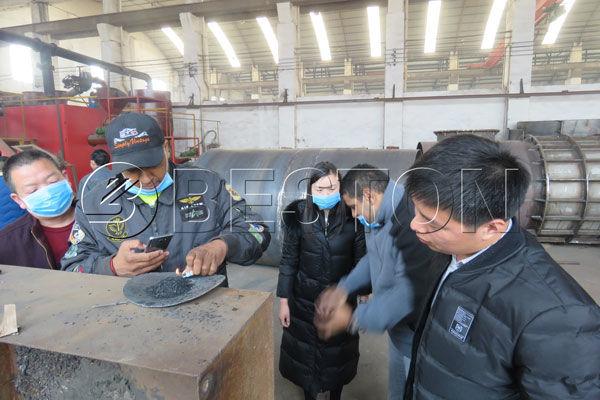 Deep Understanding on Biochar Production Technology