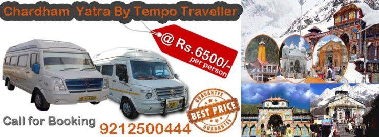 Chardham Yatra Tour Packages, Chardham Yatra from Delhi Haridwar